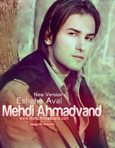 http://s2.picofile.com/file/7361497311/Mehdi_Design_Arman_.jpg