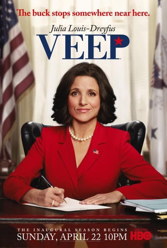 سریال Veep فصل اول