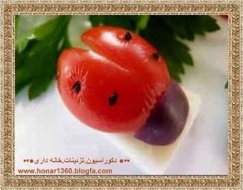 تزیین گوجه , گوجه به شکل کفشدوزک