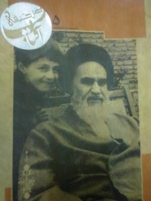 کتاب صحیفه آفتاب، جلد پنجم (آبان 57 تا بهمن 57)