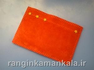 کیف پول طرح ستاره