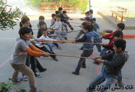 Image result for تصاویر کودکان در حال بازی در دبستان