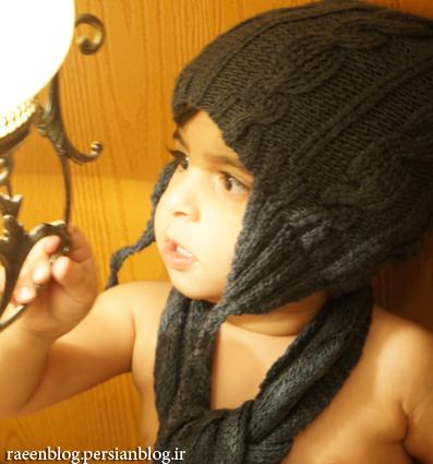 رایین و کلاه جدیدش