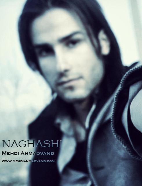 http://s2.picofile.com/file/7574426234/naghashi.jpg
