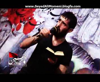 کربلایی سید علی مومنی روز اول محرم 91
