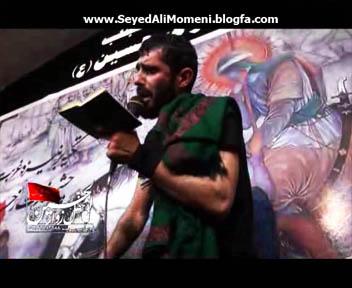 کربلایی سید علی مومنی روز پنجم محرم 91