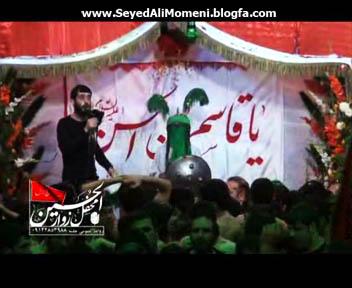 کربلایی سید علی مومنی روز ششم محرم 91