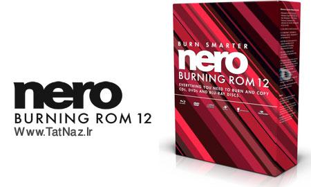 nero burning room رایت انواع لوح های فشرده Nero Burning ROM 12 12.0.00800
