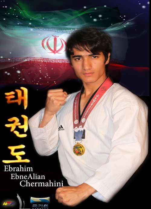 ابراهيم ابن عليان - Ebrahim EbneAlian