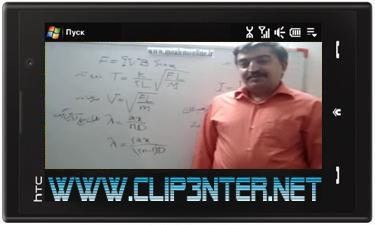 1190 کلیپ خنده دار روشِ یاد گرفتن فرمولای فیزیک