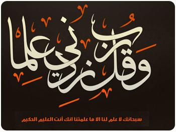 معجزاتی از قرآن