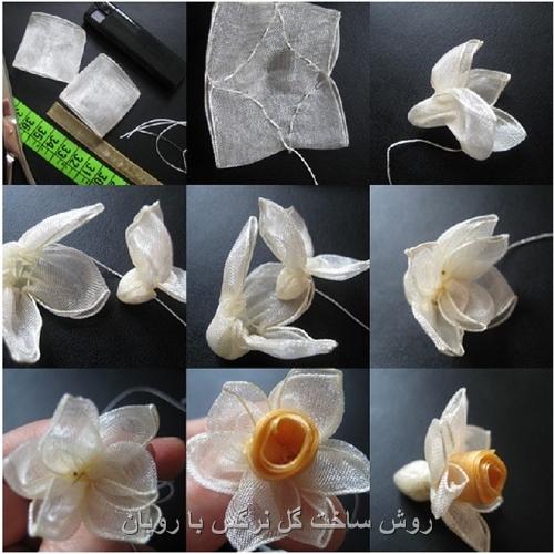 آموزس ساخت گل نرگس