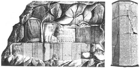 در این تصاویر نیز، سمت راست سنگ نوشته دیگری به زبان بابلی از تیگلات پیلسر اول و سمت چپ مجموعه کتیبه های داریوش اول هخامنشی در بیستون و به سه زبان است که معلوم می کند، بی توجه به توان و تدارکات، سرکردگان اقوام و فاتحان و گردن کشان نیز، تا زمان ظهور مسیح، ناگزیر شرح حوادث و نکاتی در باب احوال خود را بر سنگ می نوشته اند.