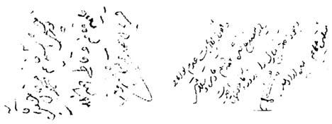 نمونه های امضای کمال الملک نقاش در تابلوهای نقاشی و نامه های شخصیه