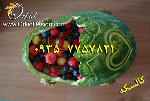 هندوانه شب یلدا