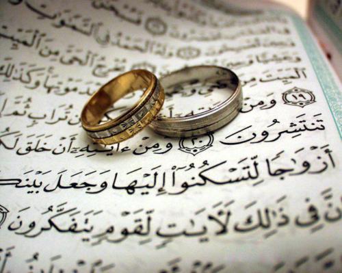 تعریف ازدواج از دیدگاه اسلام + قسمت اول