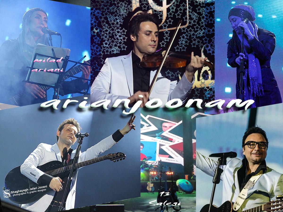 http://s2.picofile.com/file/7582956662/13_ARIAN_BAND_13_SALEGI.jpg