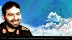 http://s2.picofile.com/file/7583733438/shahid_tehrani_moghadam_low_quality_www_shahidgomnam_ir.jpg