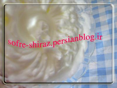 سفره شیراز