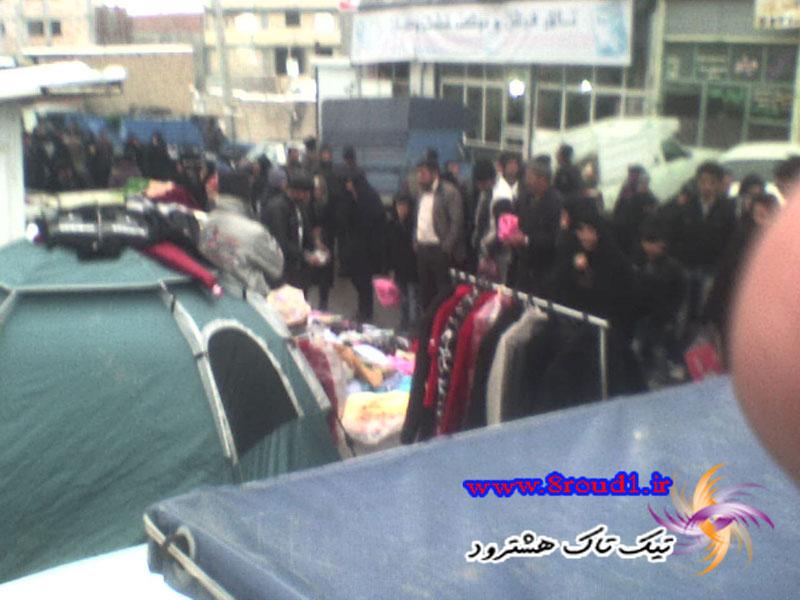 بازار هفتگی زنانه هشترود