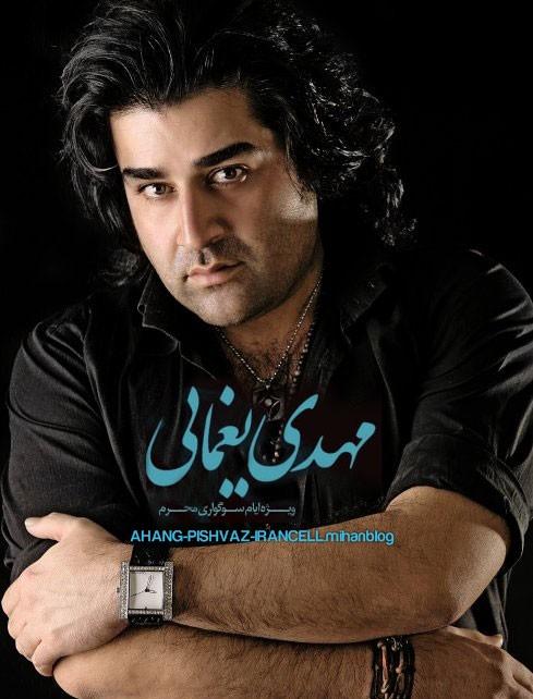 http://s2.picofile.com/file/7590119779/Mehdi_Y.jpg