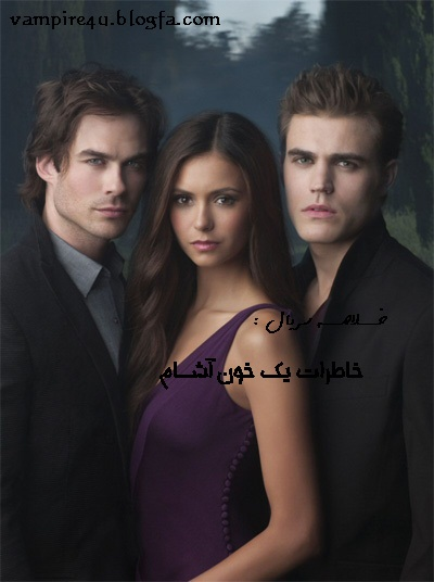 http://s2.picofile.com/file/7590263973/vampire_diaries_love_triang.jpg