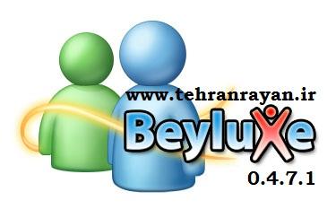 جایگزین روم های یاهو Beyluxe 0.4.7.1