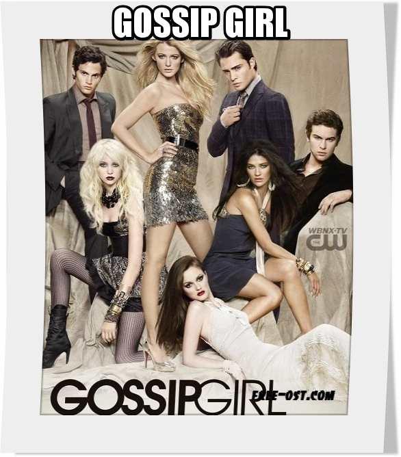 سریال Gossip Girl فصل چهارم