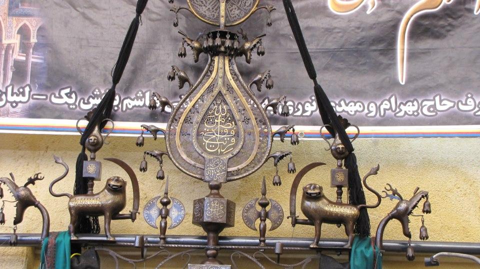 حاج علی