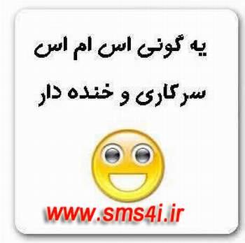 www.sms4i.ir