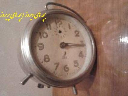 ساعت زنگی قدیمی