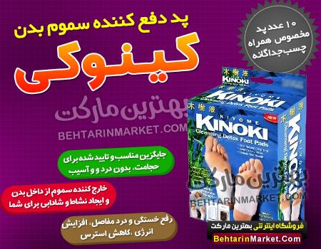 http://s2.picofile.com/file/7598779030/085_kinoki.jpg