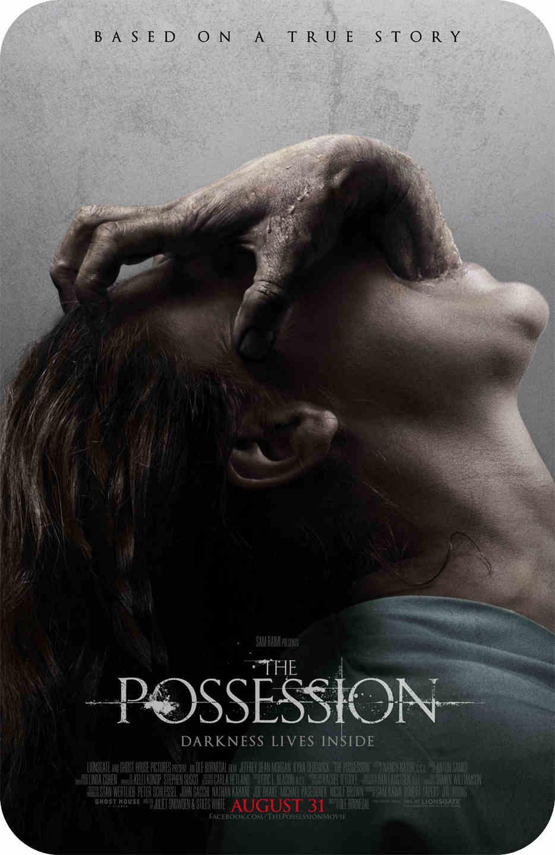 فیلم The Possession 2012