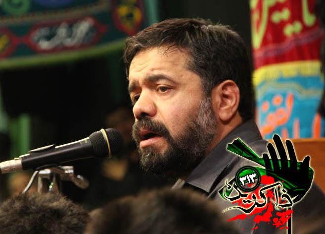اربعین 90 – حاج محمود کریمی