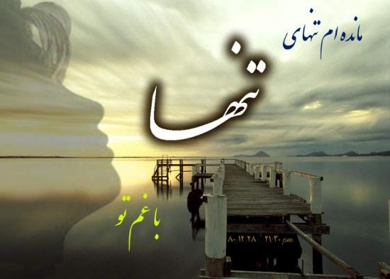 javanyar.blogfa.com