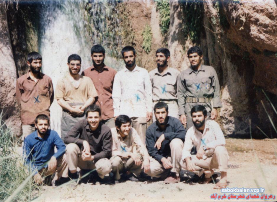 رزمندگان استان لرستان