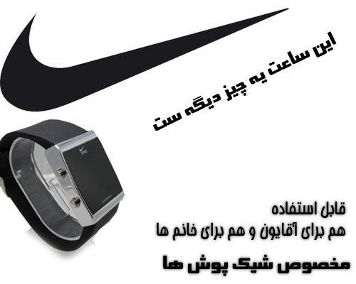 فروش ساعت مردانه اسپرت نایک