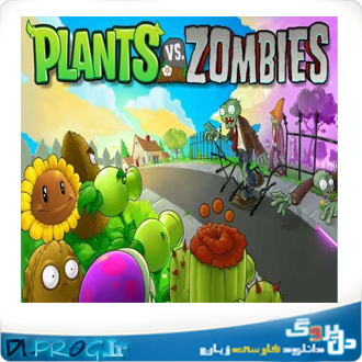 http://s2.picofile.com/file/7606534729/Download_Games_Plants_Vs_Zombies_For_Free.png