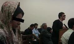 دادگاه کیفری