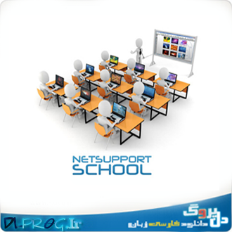 http://s2.picofile.com/file/7609999030/NetSupport_School_Professional.png