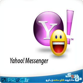 http://s2.picofile.com/file/7609999458/Yahoo_Messenger_Vista.png