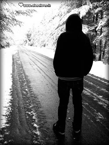 آه ... زمستان چقدر زیباست....Alone Loves