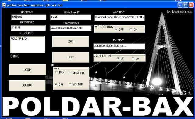 poldar-bax ban+member+jok+wlc bot Hhhghffgdsdasa