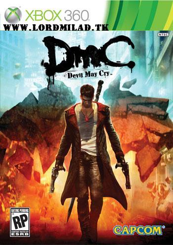 شاهزاده میلاد| LORDMILAD|بازی DmC Devil May Cry