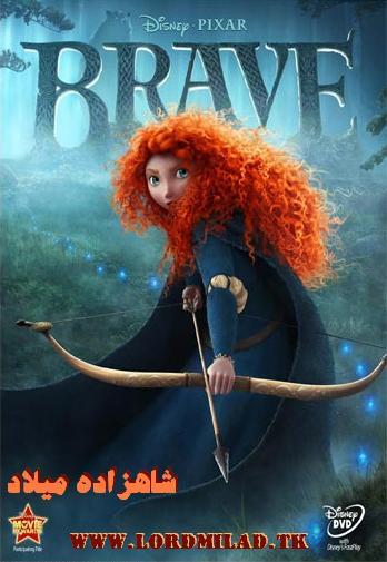 Brave دانلود دوبله گلوری انیمیشن دلیر Brave 2012
