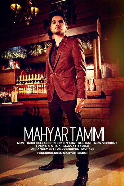 Mahyar Tamimi