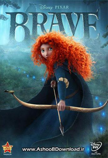 دوبله گلوری انیمیشن دلیر Brave 2012