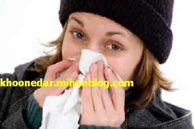 راه های درمان سریع و فوری سرماخوردگی