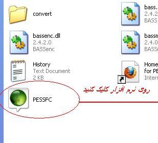 http://s2.picofile.com/file/7631443545/1_pestools_ir.jpg