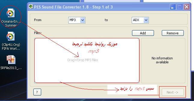 http://s2.picofile.com/file/7631444080/2_pestools_ir.jpg